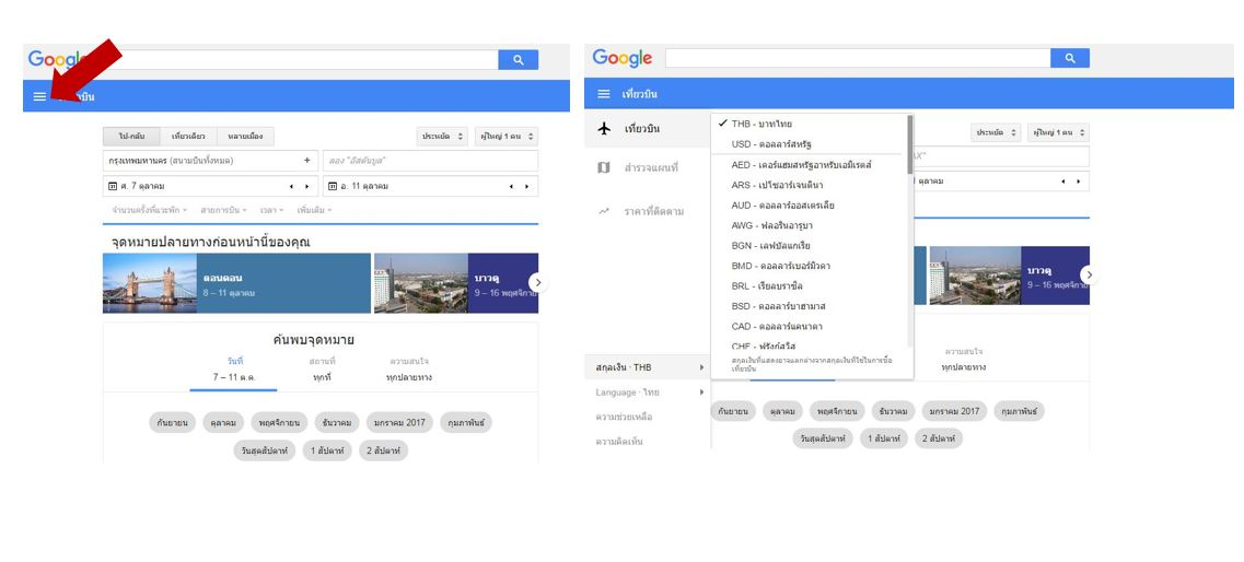 google-flight-review-01