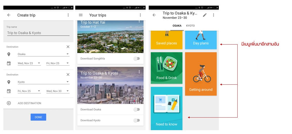 google-trips-review-05