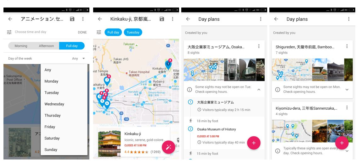 google-trips-review-07