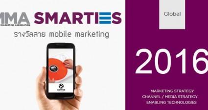 global-smarties-2016