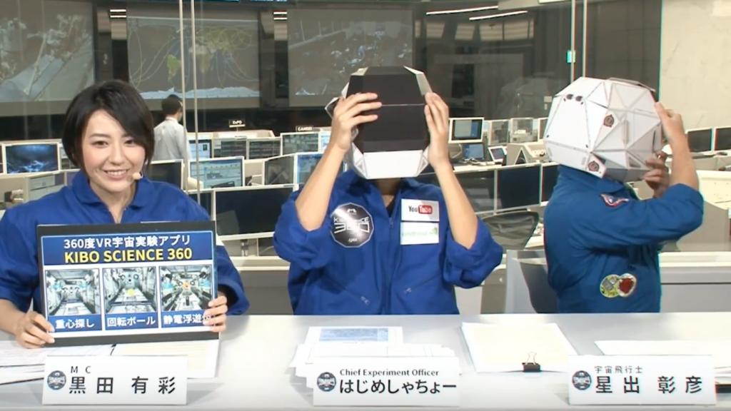ภาพจาก https://blog.google/topics/google-asia/experiments-and-youtube-creators-international-space-station/
